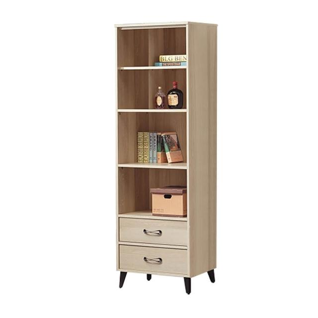 【BODEN】美娜2尺開放式書櫃/二抽高展示櫃/收納置物櫃