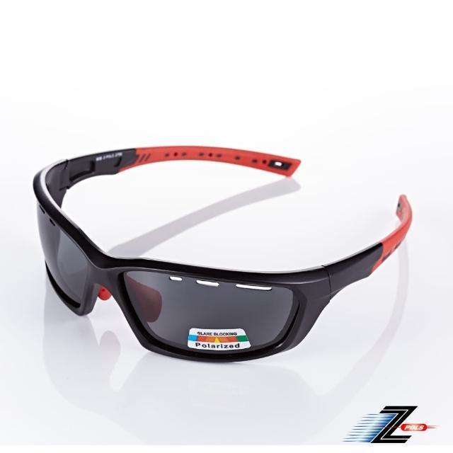 【Z-POLS】新一代TR太空纖維彈性輕量材質 弧形包覆設計 頂級運動偏光眼鏡(Polarized寶麗來偏光防悶設計片)
