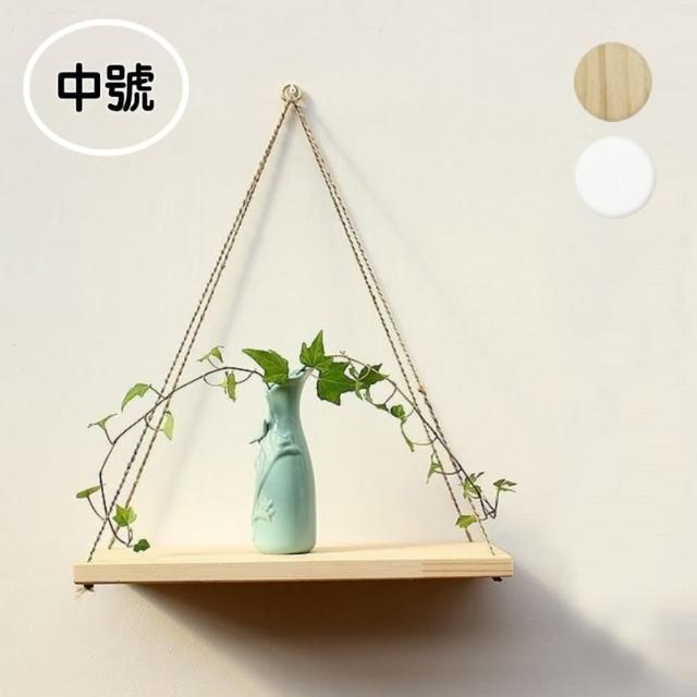 【橘魔法】(中號賣場)北歐風吊繩實木置物架(一字隔板 免釘 壁掛 盆栽 吊架 無痕掛架)