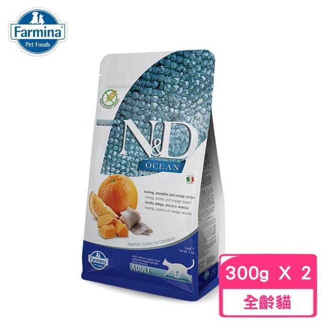 【Farmina 法米納】全齡貓 天然南瓜無穀糧-鯡魚甜橙 300g(2包組)(OC-2)