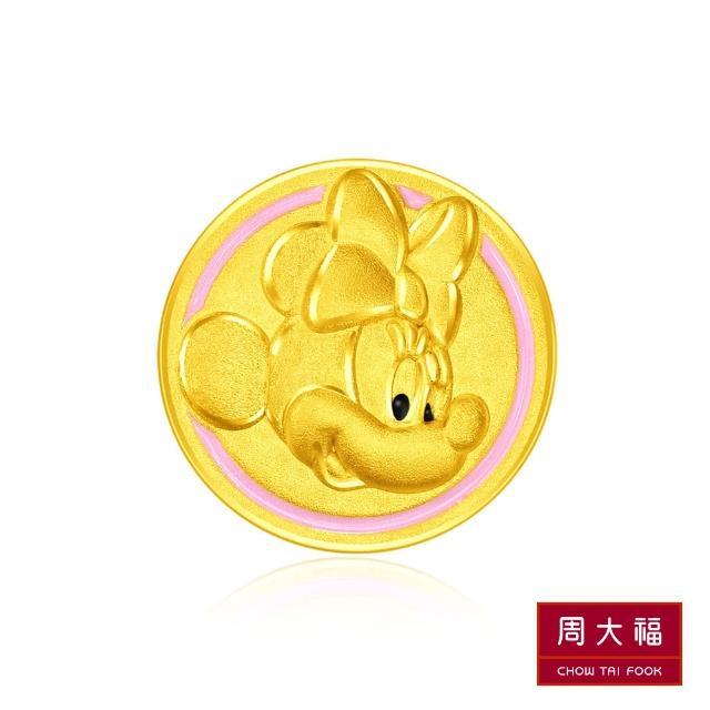 【周大福】迪士尼經典系列 櫻花米妮黃金路路通串飾/串珠