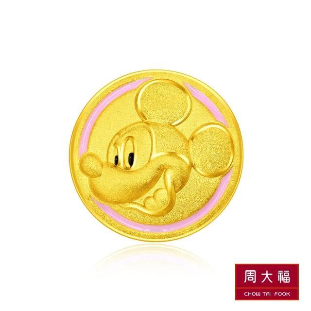【周大福】迪士尼經典系列 櫻花米奇黃金路路通串飾/串珠