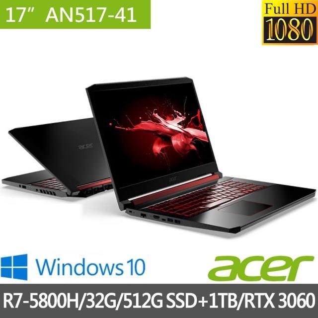 【Acer 宏碁】特仕版 AN517-41-R25H 17吋電競筆電(R7-5800H/16G/512G SSD/RTX 3060/+16G記憶體+1TB HDD)