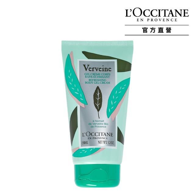 【L'Occitane 歐舒丹】綠意馬鞭草酷涼身體乳150ml