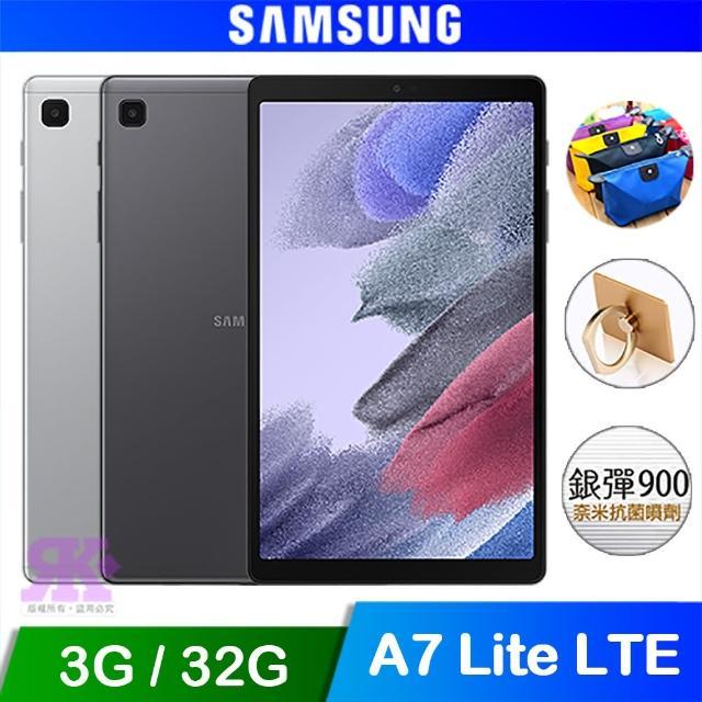 【SAMSUNG 三星】Galaxy Tab A7 Lite T225 LTE 3G+32G 8.7吋平版(贈韓版包+指環支架+噴劑)