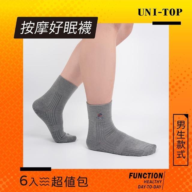 【UNI-TOP 足好】252森林系的高能量好循寬口襪-好眠6入組