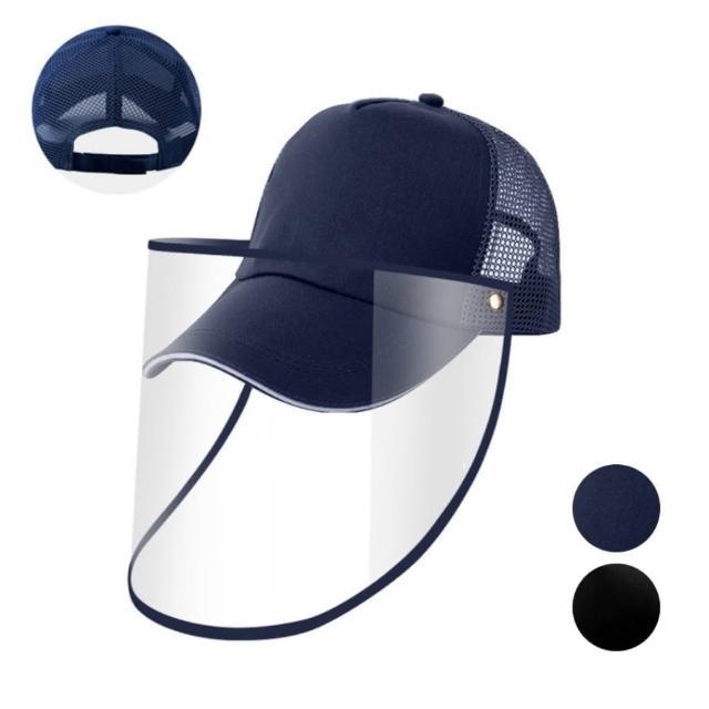 【橘魔法】大人 透氣網布防飛沫可拆透明面罩棒球帽(防疫帽 鴨舌帽 網帽 遮陽帽 帽子 護目面罩)