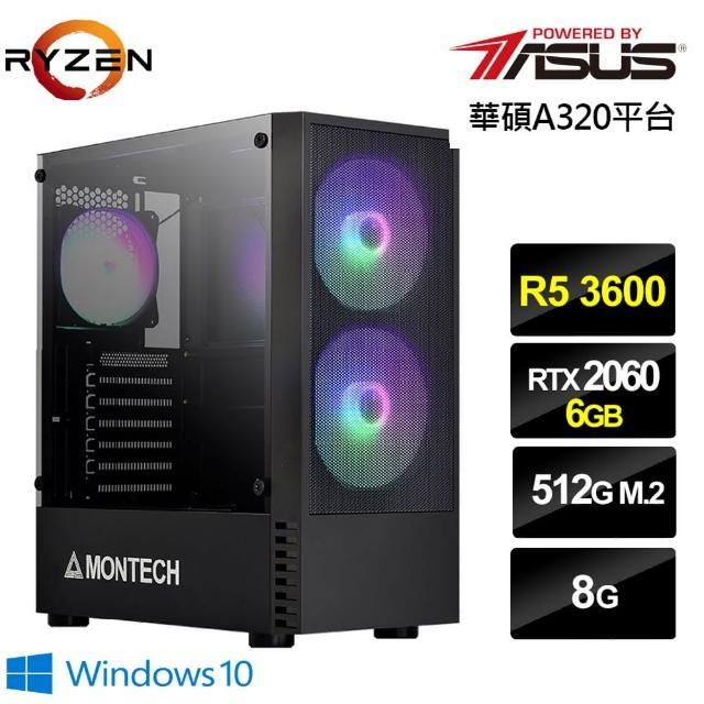 【華碩平台】R5六核{喋血少尉W}RTX2060獨顯Win10電玩機(R5-3600/8G/512G_SSD/RTX2060-6G)