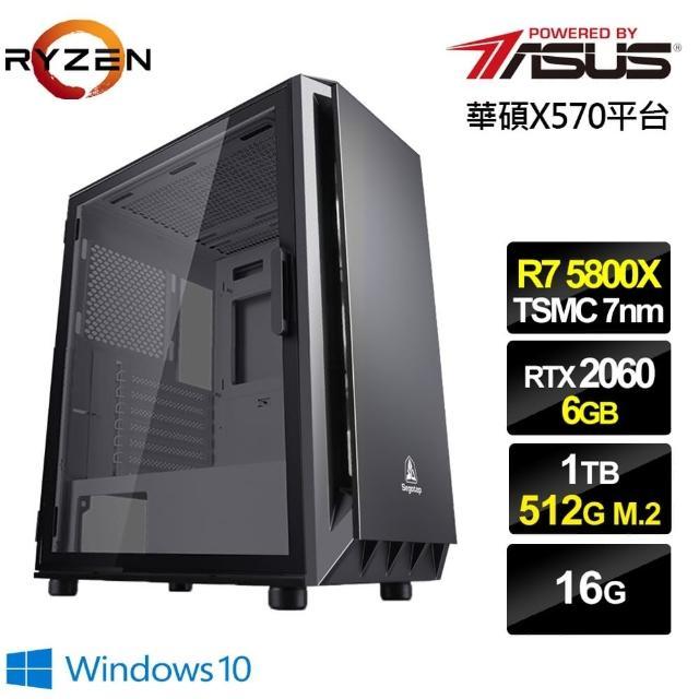 【華碩平台】R7八核{喋血男爵W}RTX2060獨顯Win10電玩機(R7-5800X/16G/1T/512G_SSD/RTX2060-6G)