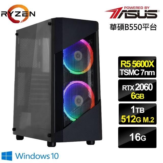 【華碩平台】R5六核{喋血上校W}RTX2060獨顯Win10電玩機(R5-5600X/16G/1T/512G_SSD/RTX2060-6G)