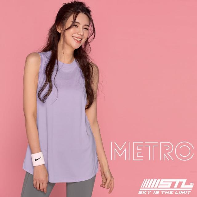 【STL】yoga METRO Nashi SL 韓國瑜珈 背心無袖上衣 運動訓練機能(PastelLavender薰衣草粉紫)