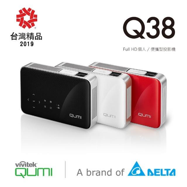 【vivitek】vivitekQumi Q38 FullHD 1080p 智慧微型投影機(600流明)
