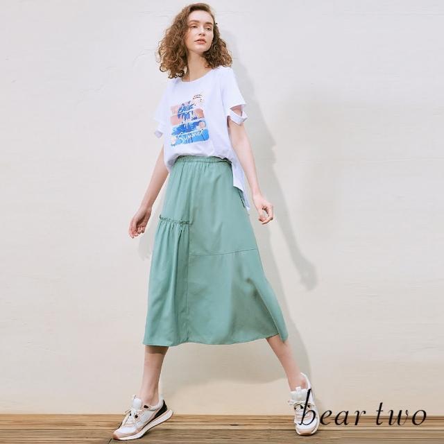 【bear two】荷葉拼接造型長裙(兩色)
