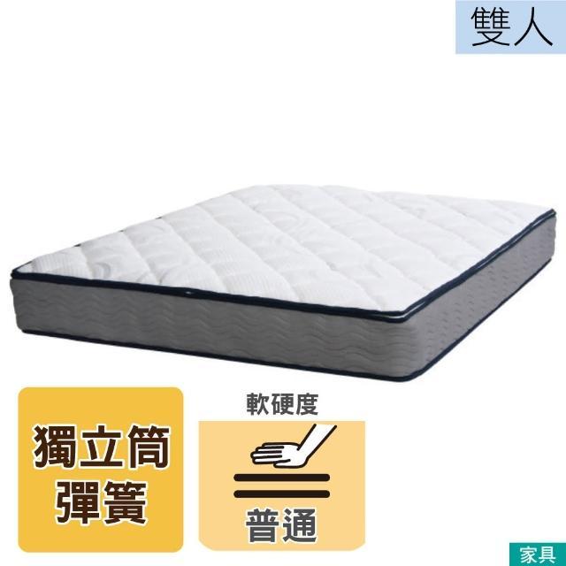 【NITORI 宜得利家居】◎雙人可拆式雙層獨立筒彈簧床墊 2WAY J-1(可拆式雙層床墊)