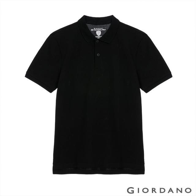 【GIORDANO 佐丹奴】男裝經典素色抗菌POLO衫(09 標誌黑)