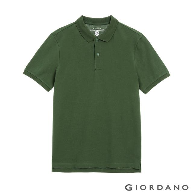 【GIORDANO 佐丹奴】男裝經典素色抗菌POLO衫(08 百里香綠)