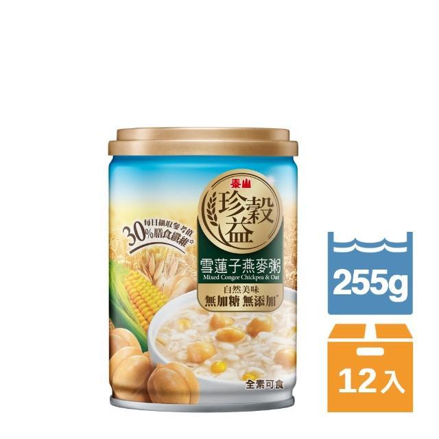 【泰山】珍穀益雪蓮子燕麥粥 255g 共12罐(6入X 2組)
