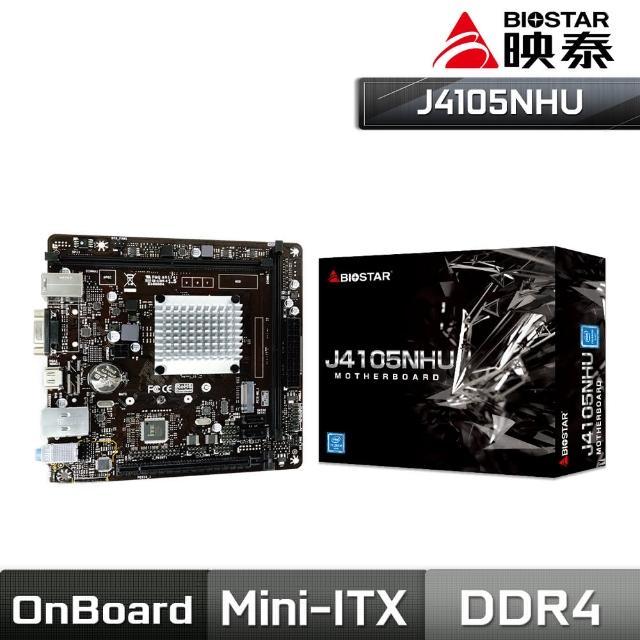 【BIOSTAR 映泰】J4105NHU 主機板(Intel J4105)