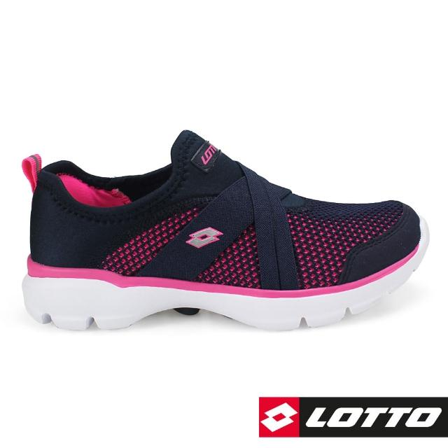 【LOTTO】女 EASYWEAR 樂活輕跑鞋(深藍-LT7AWX5886)