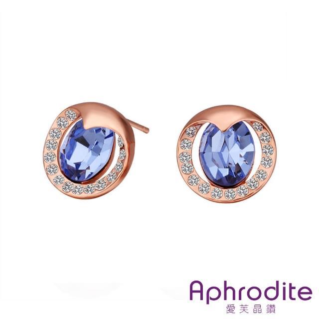 【Aphrodite 愛芙晶鑽】圓形綴鑽海藍寶石造型鑲鑽耳環(玫瑰金色)