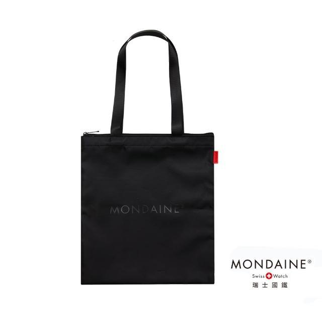 【MONDAINE 瑞士國鐵】尼龍A4拉鍊托特包(黑)