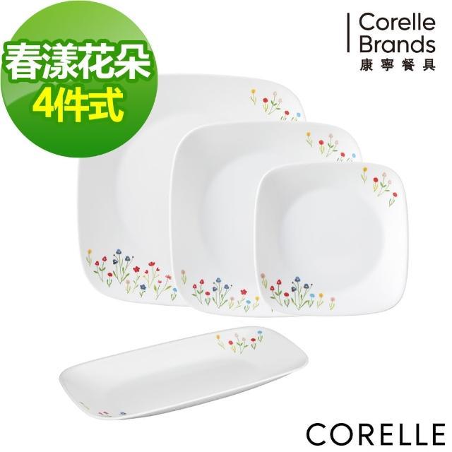 【CorelleBrands 康寧餐具】春漾花朵4件式方形餐盤組(405)