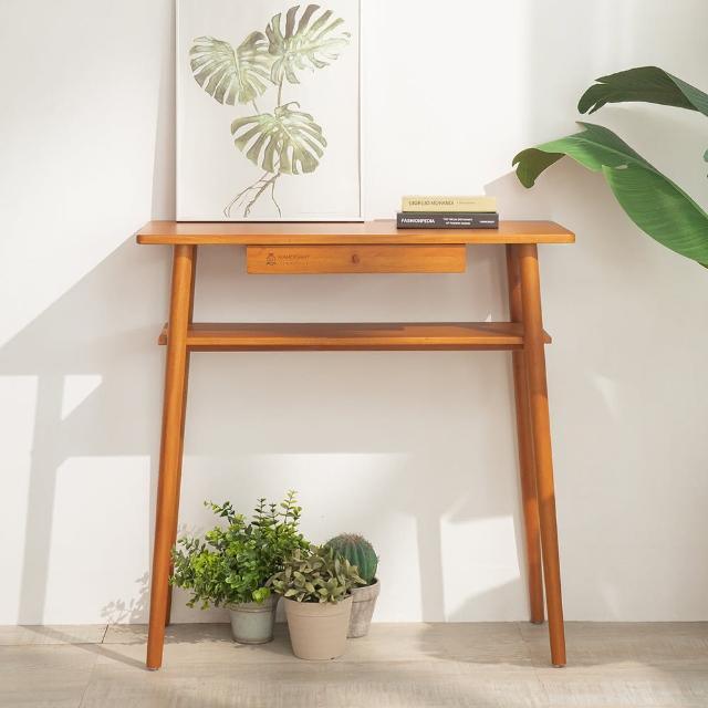 【瑪荷尼家具 Mahogany】全原木 桃花心木 居家收納 置物桌 現代玄關桌