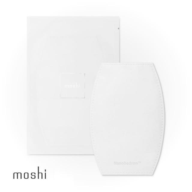 【moshi】Nanohedron奈米薄膜口罩濾片替換補充包(口罩濾片替換補充包5入)