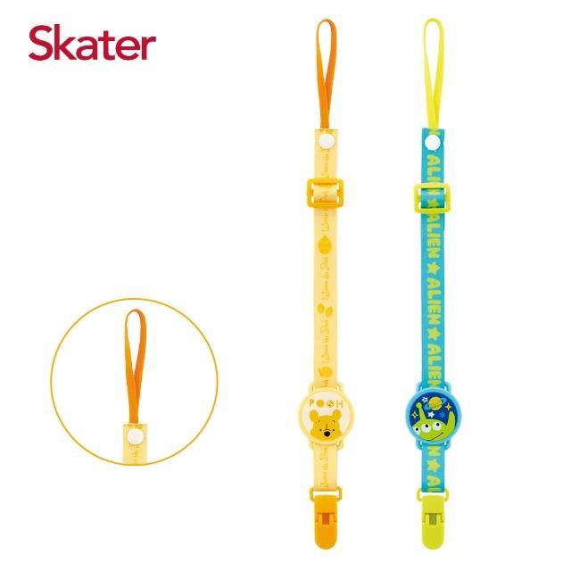 【Skater】防丟夾-奶嘴固齒器用x2(迪士尼)