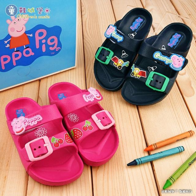【童鞋城堡】雙絆帶戶外拖鞋 輕量拖 喬治豬 佩佩豬(PG1006-藍/桃 共二色)