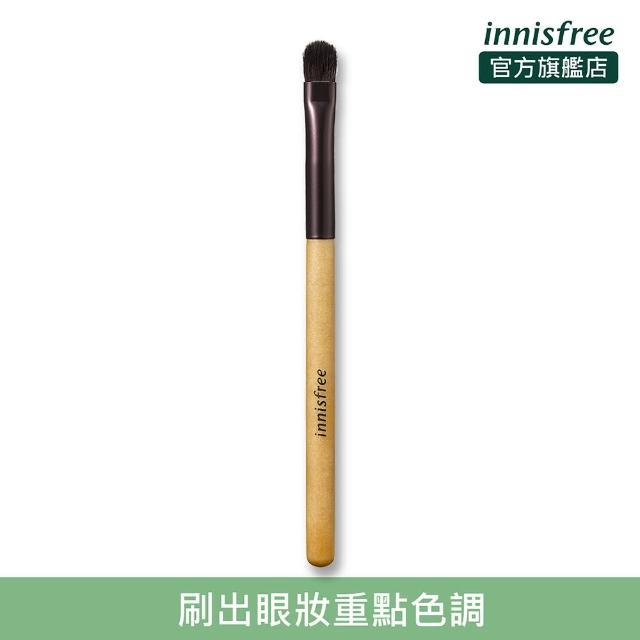【innisfree】妝自然美妝工具-迷你中眼影刷