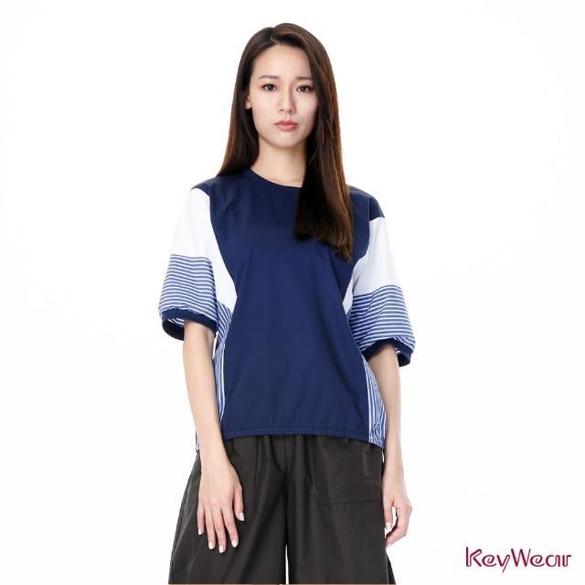 【KeyWear 奇威名品】拼接設計感五分袖上衣
