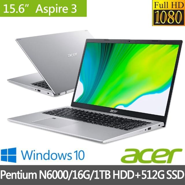 ACER 宏碁【Acer 宏碁】特仕版 A315-35-P9BR 銀 15.6吋筆電(N6000/8G/1TB HDD/+8G記憶體+512G SSD 含安裝)