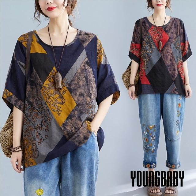 【YOUNGBABY】菱型多色區塊小葉造型棉麻上衣(共2色)
