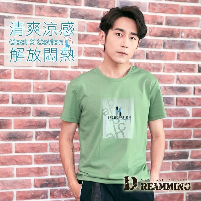 【Dreamming】漸層印花萊卡彈力圓領短T 親膚 涼感 透氣(共二色)