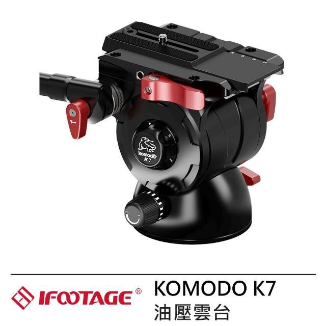 【IFOOTAGE】KOMODO K7 油壓雲台