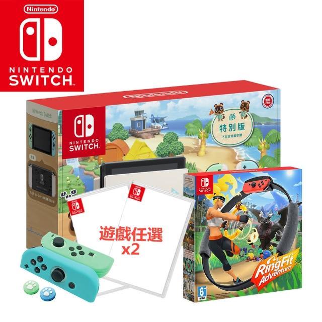 【Nintendo 任天堂】Switch電續加強藍紅主機+《健身環大冒險》+《遊戲任選X2》贈《手把套》