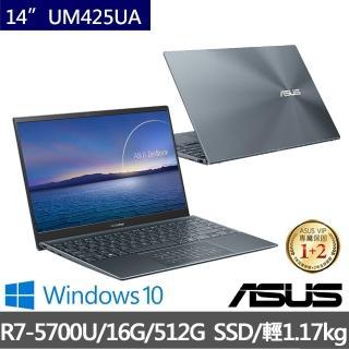 【ASUS送微軟M365+雲端1T一年版組】ZenBook UM425UA 14吋輕薄筆電-綠松灰(R7-5700U/16G/512G SSD/W10)