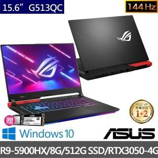 【ASUS升級附512G SSD組】ROG G513QC 15.6吋144HZ電競筆電(R9-5900HX/8G/512G SSD/RTX3050-4G/W10)