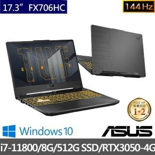 【ASUS超值Office2019組】TUF Gaming FX706HC 17.3吋144HZ電競筆電(i7-11800/8G/512G SSD/RTX3050-4G/W10)