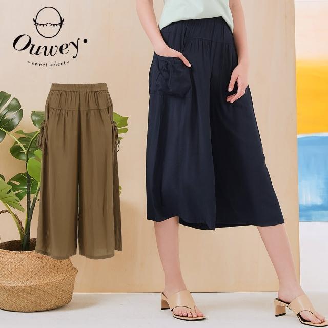 【OUWEY 歐薇】絲滑感縲縈混紡雙口袋寬褲3212026736(深藍/深咖)
