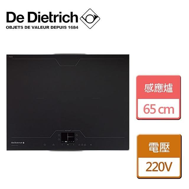 【De Dietrich 帝璽】65公分深灰多重組合感應爐-無安裝服務(DTI1358DG)