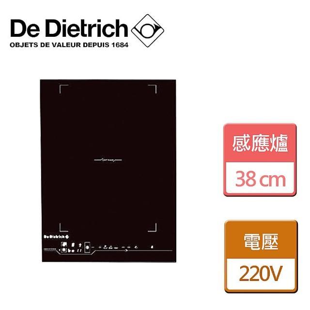 【De Dietrich 帝璽】38公分無邊界感應爐-無安裝服務(DTI1041X)