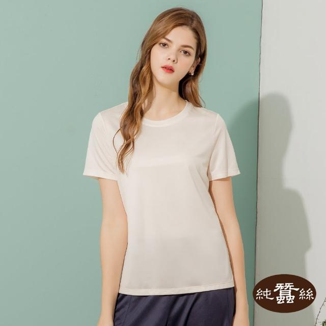 【岱妮蠶絲】吸濕排汗素色女短袖圓領蠶絲鳳眼上衣T恤-SWL3BL011W(米白)