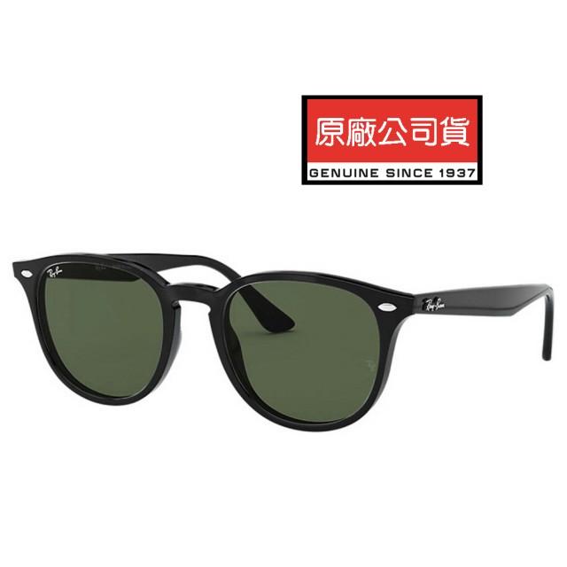【RayBan 雷朋】亞洲版 舒適加高鼻翼 時尚太陽眼鏡 RB4259F 601/71 黑框墨綠鏡片 公司貨