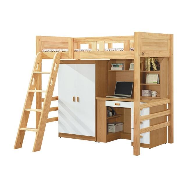 【BODEN】威森3.5尺單人多功能雙層/高層床組-加高款(床架+衣櫃+書桌)