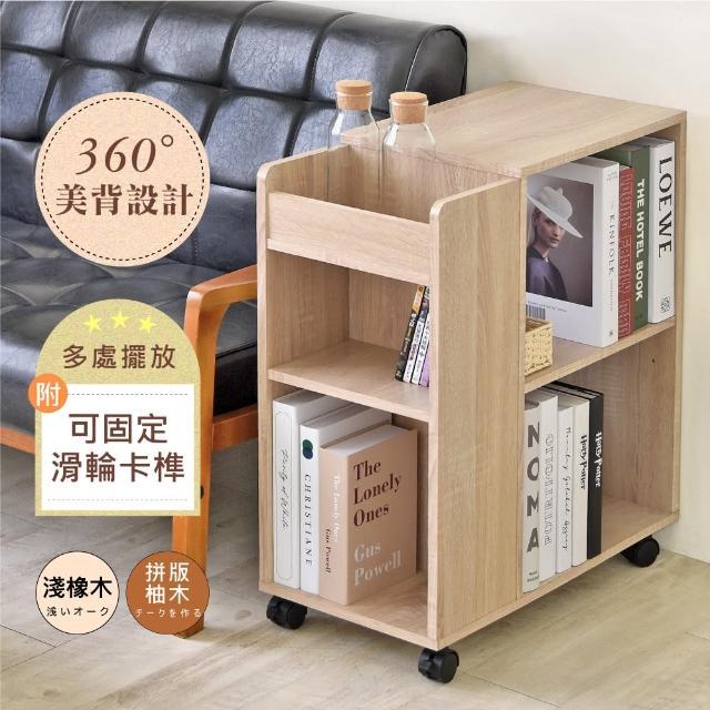 【Hopma】開放式多格收納櫃/置物櫃/滑輪/美背(寬30 X 深60 X 高69cm)
