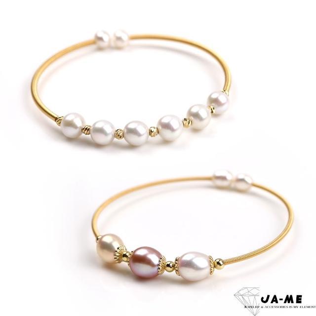 【JA-ME】925銀完美皮光天然珍珠手環(款式任選)