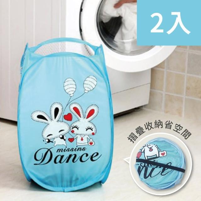 【百特兔寶】百特兔寶 百特兔多功能洗衣收納摺疊籃/P7041/折疊收納袋/衣物收納袋
