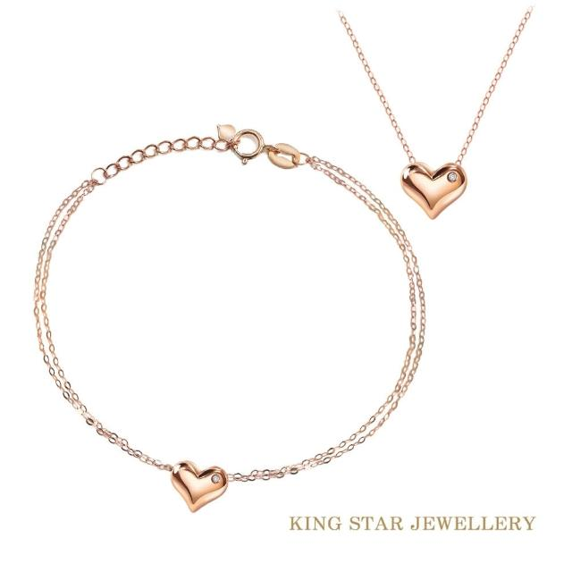 【King Star】立體愛心18K玫瑰金鑽石手鍊+項鍊套組(使用硬金電鑄工藝)